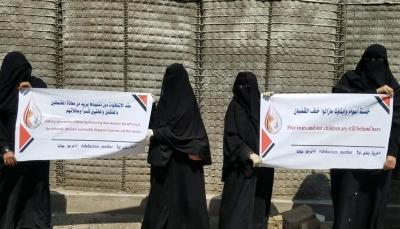 أمهات المختطفين تطالب بإطلاق ذويهن ورد الاعتيار لهم وإغلاق السجون السرية