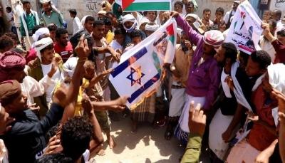 أبين: مظاهرة دعما لفلسطين ورفضا للتطبيع مع الاحتلال الإسرائيلي