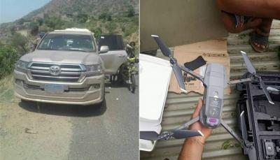 ضبط طائرات استطلاع وأجهزة كانت في طريقها للحوثيين قادمة من عدن