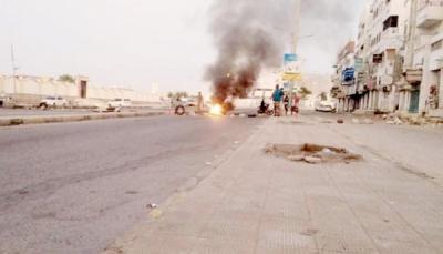 حضرموت: إحتجاجات منددة بإنهيار الخدمات والسلطات تعتقل عدد من المتظاهرين