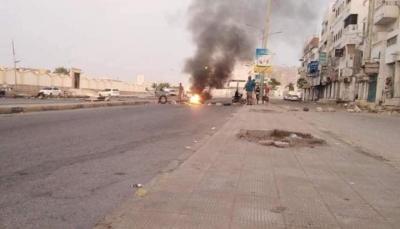 نائب رئيس البرلمان يستنكر قطع الشوارع وإطلاق النار على المتظاهرين في حضرموت