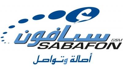"""""""سبأفون"""" تعلن نقل مقرها الرئيسي من صنعاء إلى عدن"""