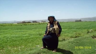 بعد رفضها تقديم وجبة العشاء.. مسلح حوثي يقتل شقيقته بطريقة مروعة في المخادر بإب