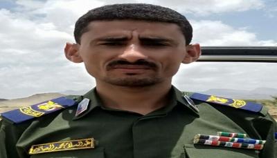 """البيضاء: مليشيا الحوثي تعترف بمصرع قيادي ميداني رفيع في قرية """"الزوب"""""""