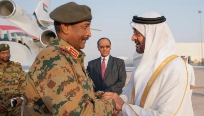 الوفد السوداني ينهي محادثات مع الأميركيين في الإمارات حول التطبيع مع إسرائيل