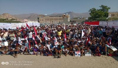 محافظة أبين تحيي العيد الـ58 لثورة 26 سبتمبر المجيدة
