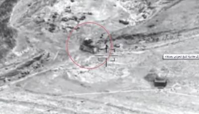 التحالف يعلن تدمير منظومة دفاع جوي لمليشيات الحوثي في صنعاء