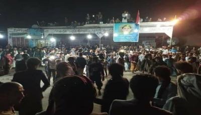 رغم القبضة الحوثية.. احتفالات شعبية بعيد ثورة 26 سبتمبر في إب