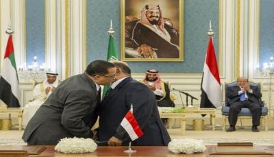 الحكومة: المجلس الانتقالي يماطل في تنفيذ اتفاق الرياض وعليه إحترام التزاماته