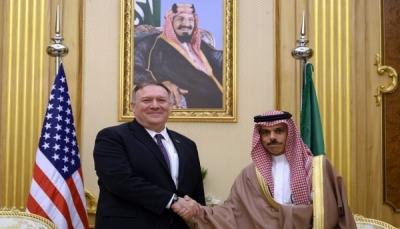 """""""بومبيو"""" يبحث مع نظيره السعودي جهود السلام في اليمن"""