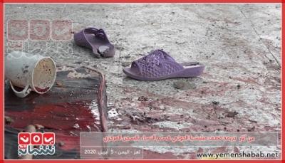 شبكة أمريكية تكشف: أدلة جديدة حول قصف الحوثيين سجنًا بتعز في جريمة حرب محتملة (ترجمة)