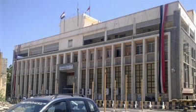 عدن: البنك المركزي يوجه شركات الصرافة بإيقاف شبكات الحوالات المالية المحلية