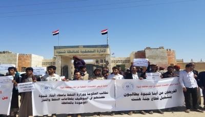 شبوة: محتجون يطالبون بتشغيل منشأة بلحاف الغازية وتوظيف كوادر المحافظة