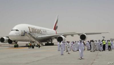 بسبب التحليق في الأجواء الإيرانية.. واشنطن تفرض غرامة على طيران الإمارات