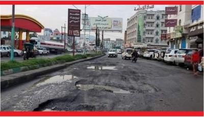 مليشيا الحوثي تسعى لفرض اتاوات على المواطنين بمزاعم إصلاح الشوارع في إب
