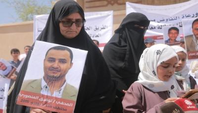 مسؤول حكومي: مليشيا الحوثي ترفض الإفراج عن الصحفيين المختطفين أو مبادلتهم