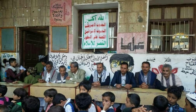 مسؤول نقابي: مقتل وإصابة أكثر من 4200 تربوي بنيران مليشيا الحوثي منذ بداية الانقلاب