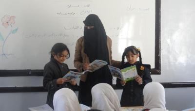 في اليوم العالمي للمعلمين.. معلمو اليمن بلا رواتب منذ 4 سنوات