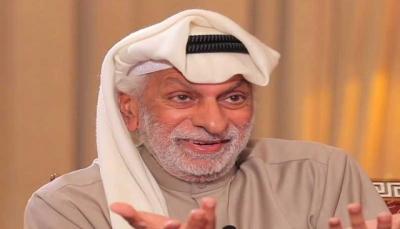 بعد تبرئته من الإساءة للإمارات.. النفيسي يشيد بالقضاء ويتفاءل بمستقبل الكويت