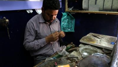 الخامات تتجاوز 900 مليون طن.. الإمارات تنهب الثروات المعدنية في اليمن