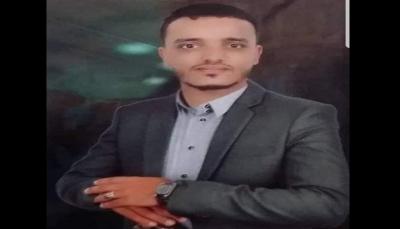 """إب.. مقتل مهندس مدني برصاص مسلح حوثي حاول السطو على """"متجر"""" يعمل بداخله"""