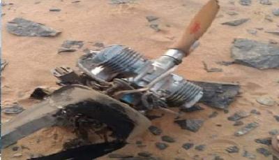 الجوف: الجيش الوطني يسقط طائرة مسيرة تابعة لمليشيات الحوثي شرق الحزم