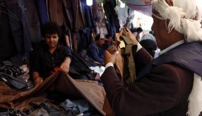 الحرب تدفع صناعة الجلود في اليمن إلى الاندثار