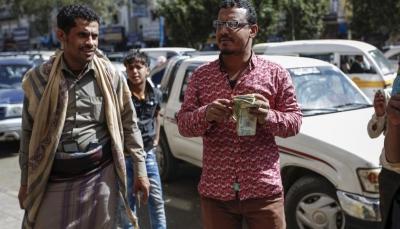 فوضى العملات في اليمن.. شلل بالتحويلات ونقل الأموال