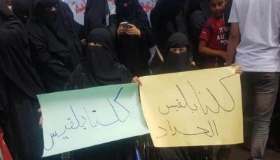 صنعاء: الحوثيون يفرجون عن رئيسة إحدى شركات الأسهم الوهمية