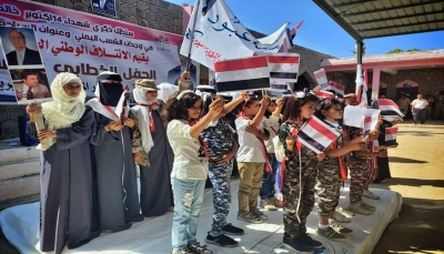 أبين تحيي ذكرى ثورة 14 أكتوبر بحفل فني وخطابي
