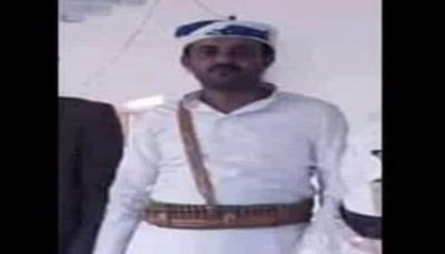 جريمة مروّعة.. مقتل 14 شخصا من أسرة واحدة في محافظة البيضاء