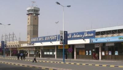 وفد من الصليب الأحمر يصل صنعاء للإشراف على تبادل الأسرى