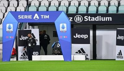رابطة الدوري الإيطالي تقرّر هزم نابولي أمام يوفنتوس بثلاثية نظيفة