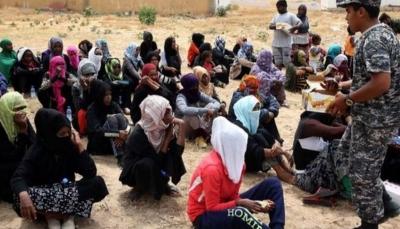 """ليبيا تلقي القبض على """"عبد الرحمن ميلاد"""" المطلوب دوليا بتهمة تهريب البشر"""