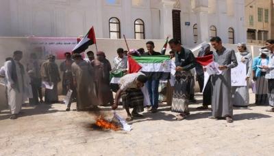 """حضرموت: وقفة احتجاجية تندد بالتطبيع مع الكيان الصهيوني بـ""""تريم"""""""