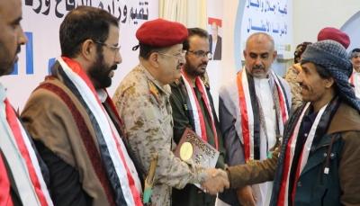 وزير الدفاع: لن تهدأ ضمائرنا إلا بتحرير كامل بلادنا من الإمامة والاستعمار