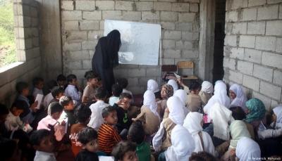 الحرب تفاقُم أزمة التعليم الحكومي في اليمن في ظل محدودية البدائل المتاحة