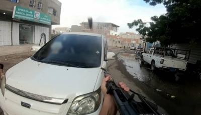 عدن: اغتيال ضابط أمن برصاص مجهولين