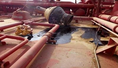 الحكومة تعلن فشل المساعي الدولية لاحتواء مخاطر ناقلة صافر النفطية