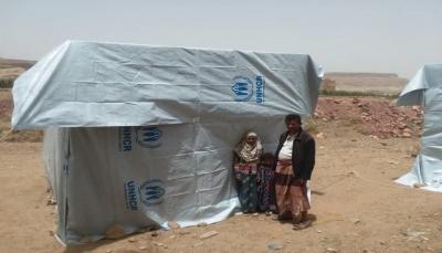 مفوضية اللاجئين: مليون نازح يمني يعيشون في ظروف يرثى لها