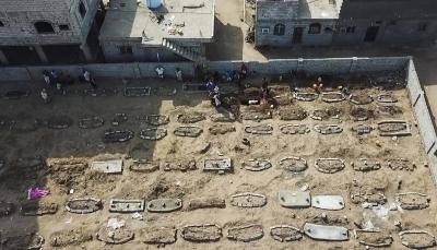 2100 وفاة خلال خمسة أشهر.. دراسة بريطانية تكشف عن حجم وباء كورونا في مدينة عدن