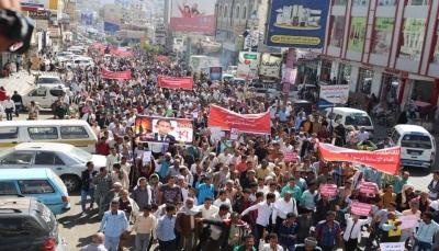 تعز: مظاهرة حاشدة تنديدًا بالإساءة للنبي الأكرم والإسلام