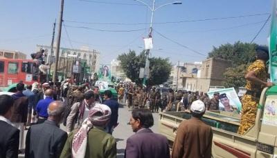 الحوثيون يعترفون بمقتل عشرات المقاتلين بينهم قيادات ميدانية تنتحل رتباً عسكرية