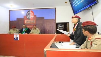 مأرب: المحكمة العسكرية تواصل جلساتها لمحاكمة 75 من قيادات مليشيا الحوثي