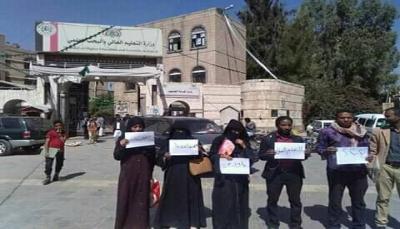 الحوثيون يحرمون أبناء المهمشين من مواصلة تعليمهم الجامعي بجامعة صنعاء