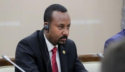 رئيس وزراء إثيوبيا يقيل قائد الجيش ورئيس المخابرات ووزير الشؤون الخارجية