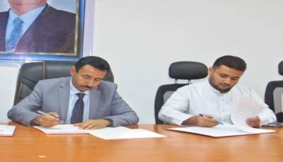 محافظ شبوة يوقع على اتفاقية إنشاء أول ميناء بحري في المحافظة