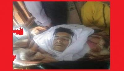 في حادثتين منفصلتين.. مقتل شابين نتيجة العبث بالسلاح في إب