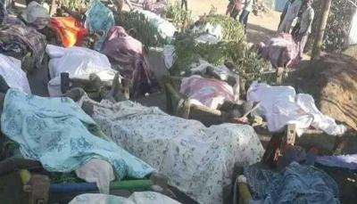 """مئات الجثث متناثرة وسط المدينة.. مذبحة بالسكاكين في إقليم""""تيغراي""""الإثيوبي"""