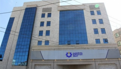 """إعتبرها """"سابقة خطيرة"""".. بنك التضامن بصنعاء يُحمّل الحوثيين مسؤولية ما تعرض له"""